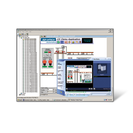 DiagAnywhere Remote Monitoring & Diagnosis Software for Advantech TPC, APAX, UNO and ADAM Devices