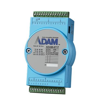 Compact intelligent gateway with analog input